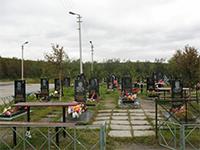Алабушевское кладбище