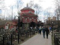 Армянское кладбище