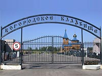Богородское кладбище (новое)