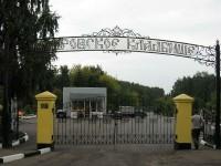 Покровское кладбище