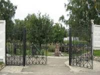 Старо-Покровское кладбище